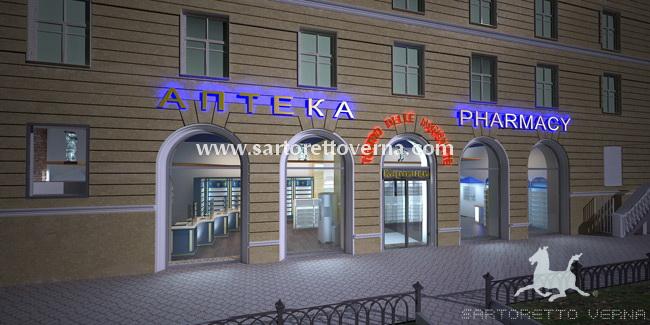 farmacie-Russia